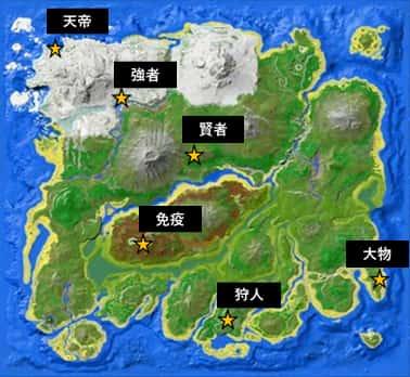 全洞窟の場所 | ARK mobile