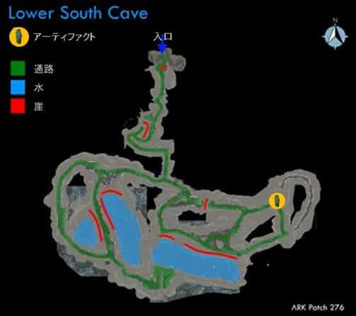 狩人の洞窟MAP | ARK mobile