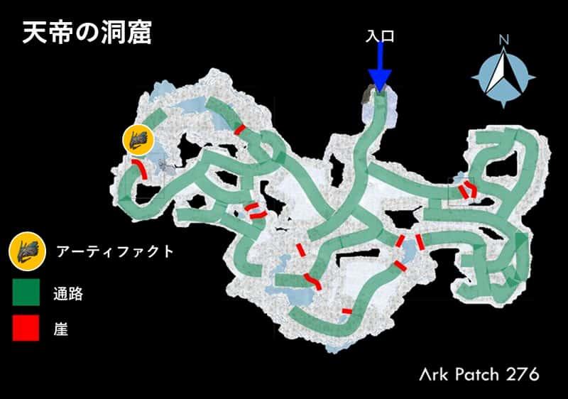 天帝の洞窟MAP | ARK mobile
