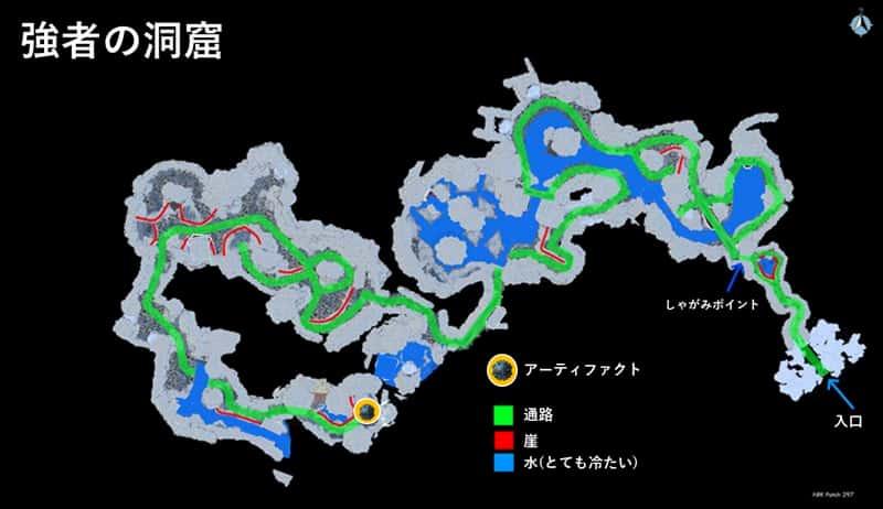 強者の洞窟MAP | ARK mobile